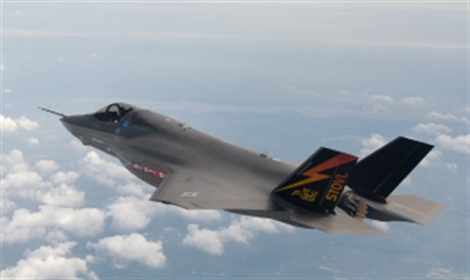 Israel buys 17 new F-35 fighter jets