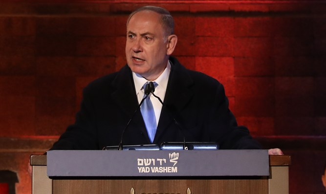 Netanyahu at Yom Hashoah ceremony at Yad Vashem