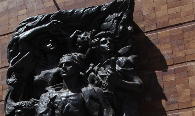 Warsaw Ghetto Uprising statue at Yad Vashem