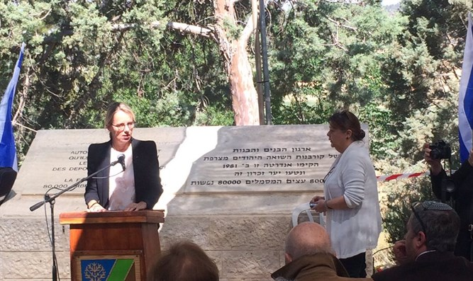 French ambassador to Israel, Hélène Le Gal, at Holocaust memorial ceremony