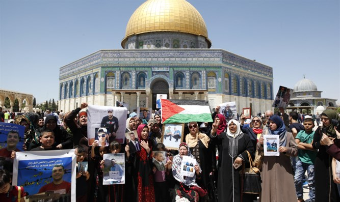 Pro-terrorist demonstration on Temple Mount (archive)