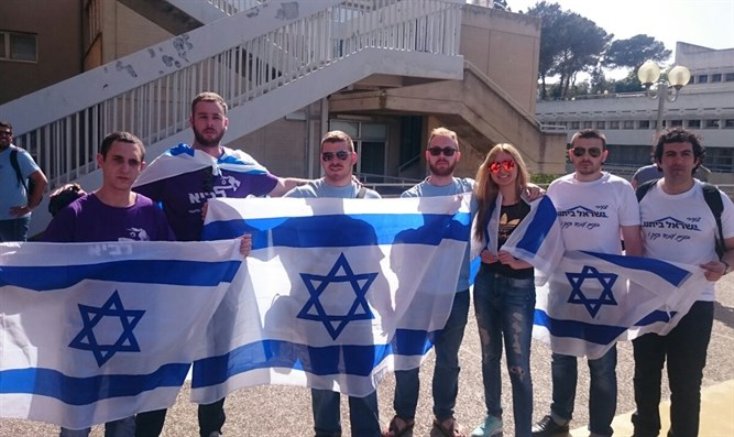 Jewish students demonstrating at Haifa University