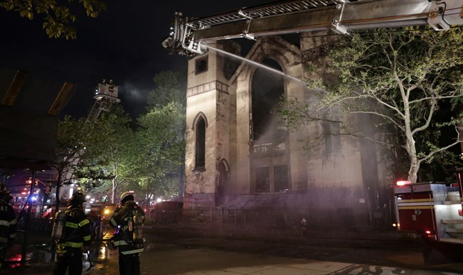 Fire at Congregation Beth Hamedrash Hagadol in Manhattan