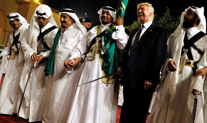Trump dances with King Salman