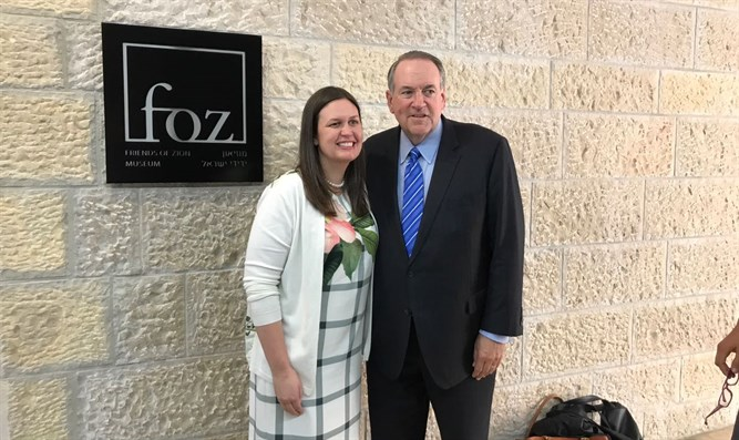 Mike Huckabee and his daughter, Deputy White House Press Secretary