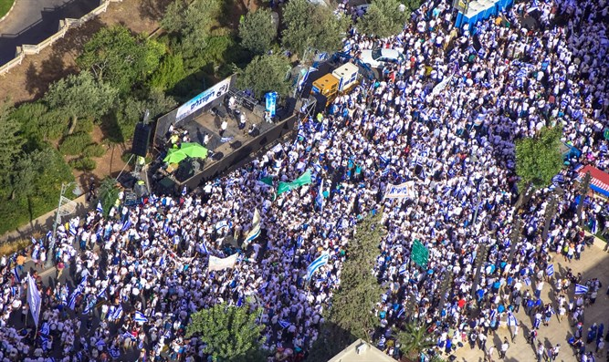 Jerusalem Day March