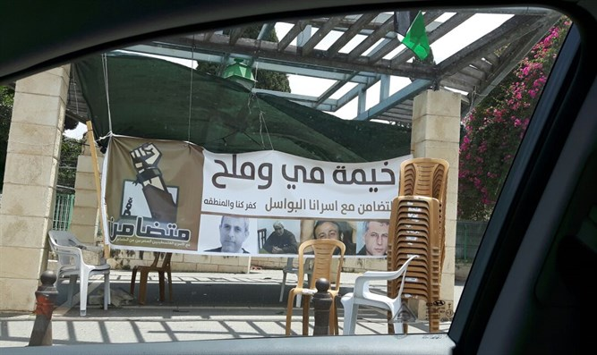 Israeli town with signs supporting terror