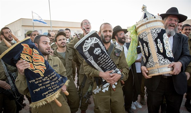 Nahal Haredi soldiers