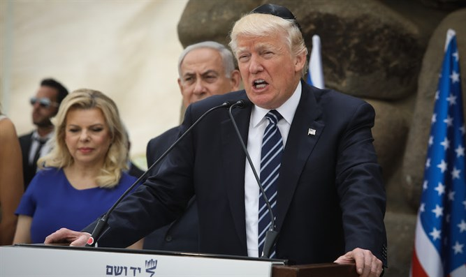 President Donald Trump speaking at the Yad Vashem Holocaust Museum in Jerusalem, May 23, 2