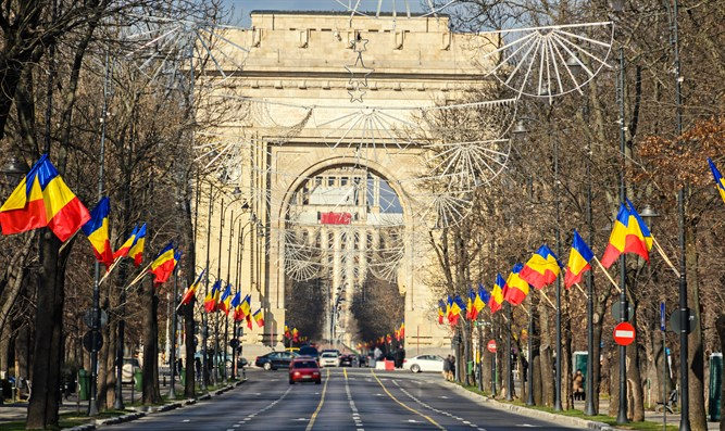 The Arch of Triumph from Bucharest Romania