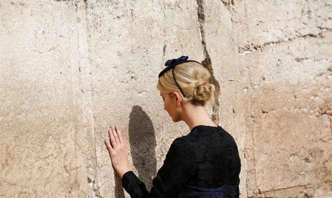 Ivanka Trump praying at Western Wall