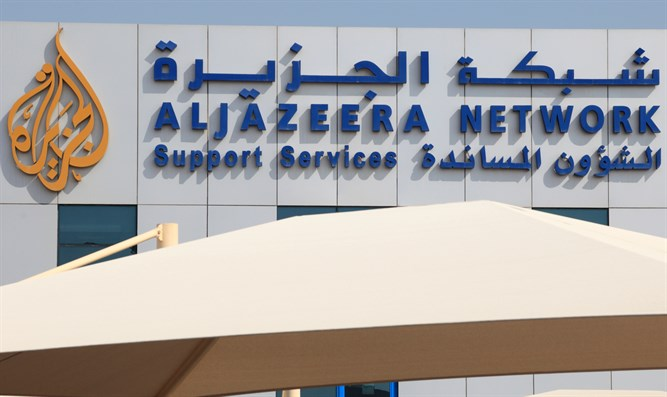 Al Jazeera Network building in Doha, Qatar