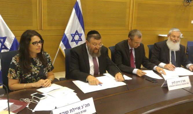 Meeting this morning at the Knesset