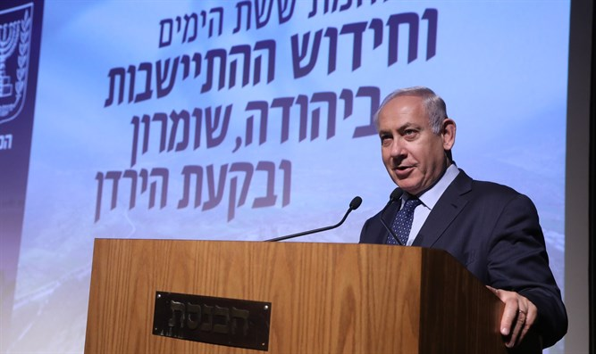 'No man will be uprooted' - Netanyahu