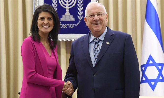 US Ambassador to the UN Nikki Haley with President Reuven Rivlin