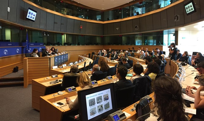 Conference at European Parliament