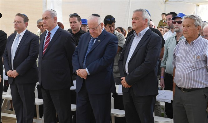 Memorial ceremony for the fallen fighters in the Altalena incident