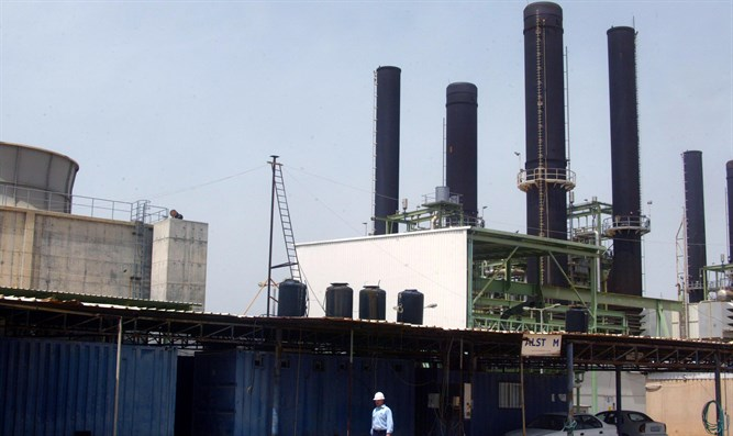 Gaza City power plant