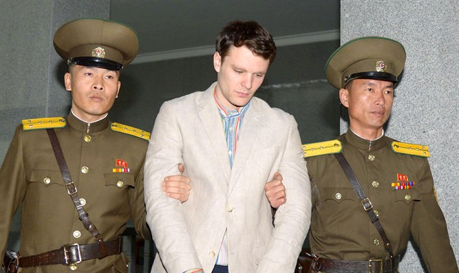 Otto Warmbier in North Korea