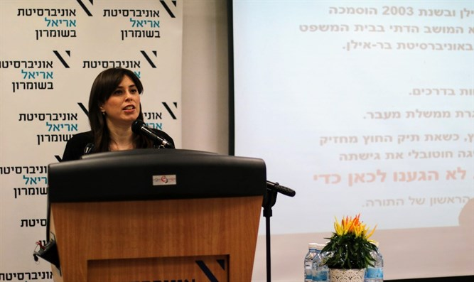 Hotovely this morning in Ariel