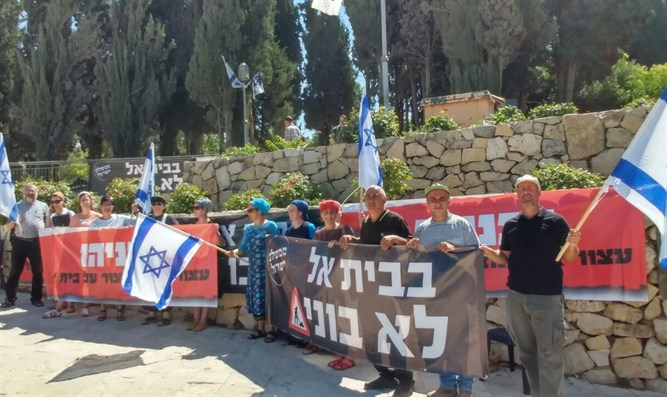 The Beit El residents' protest