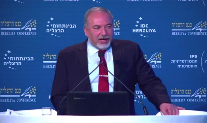 Liberman at Herzliya Conference