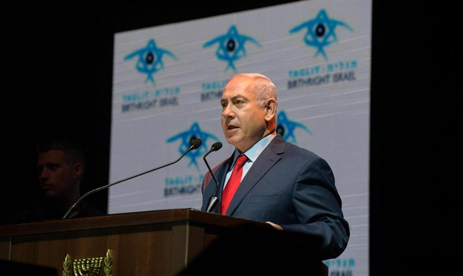 Netanyahu speaks at Birhtright event