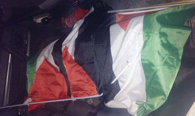 PLO flags seized by the police