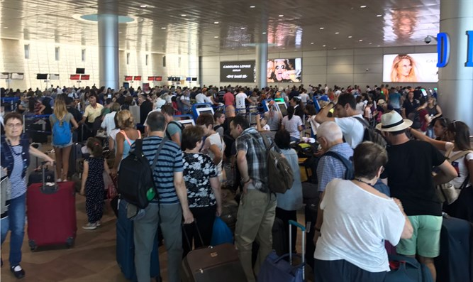 Travelers in Ben Gurion Airport