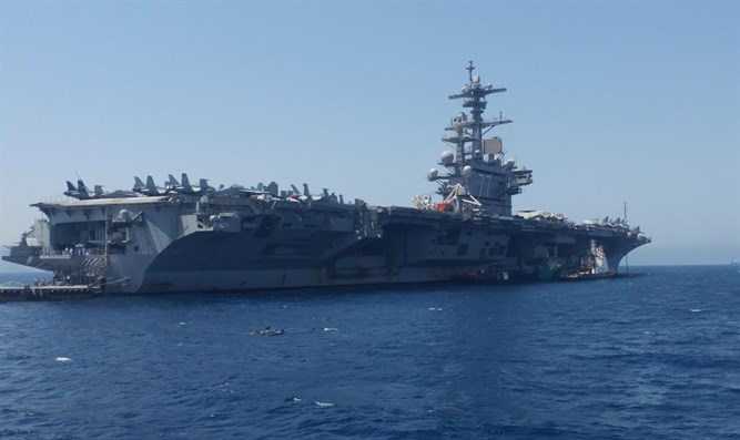 The USS George H.W Bush