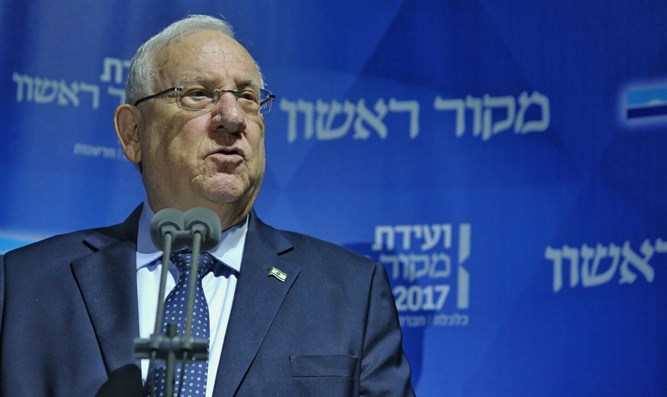 Rivlin at the Makor Rishon conference