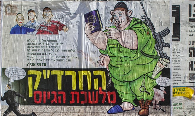 Poster likening haredi soldier to swine