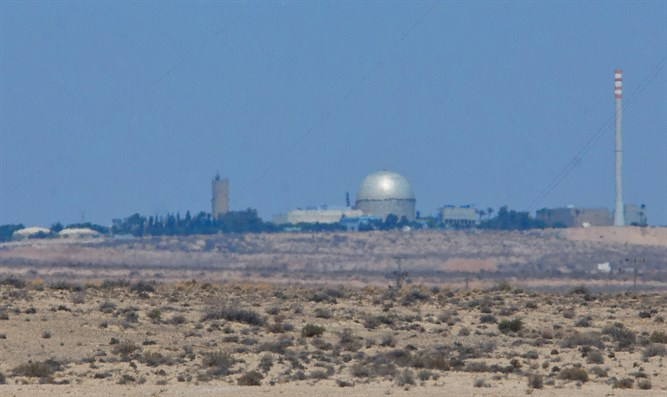 Israel's Dimona nuclear reactor