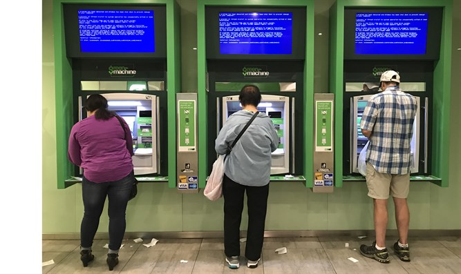 ATM Makers Issue Warning About Cyber Criminals Targeting Cash Machines