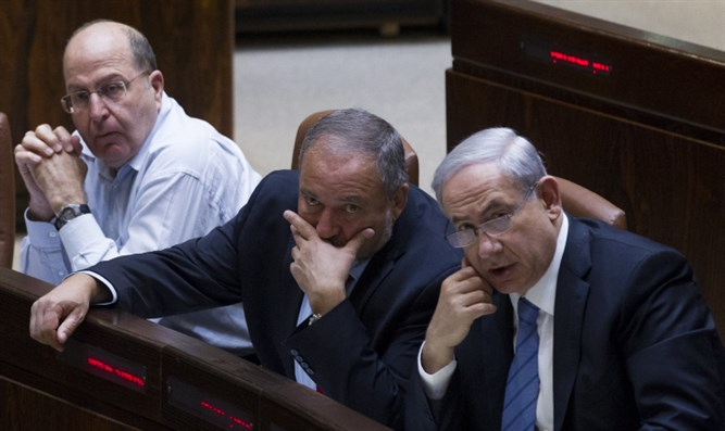 """Jones, Aaronson, & Rutherford""? Yaalon, Liberman, & Netanyahu"