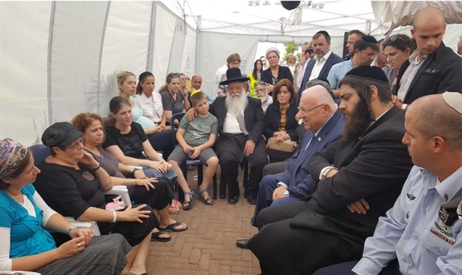 Rivlin visiting Salomon family