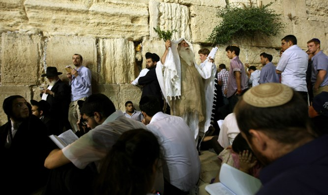 Western Wall eve of Tisha B'Av