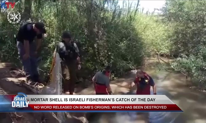 Mortar shell is Israeli fisherman's 'catch of the day'