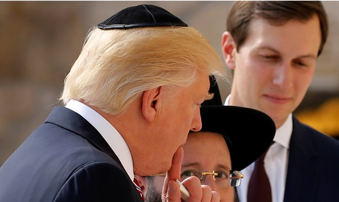 Trump and Kushner at Western Wall