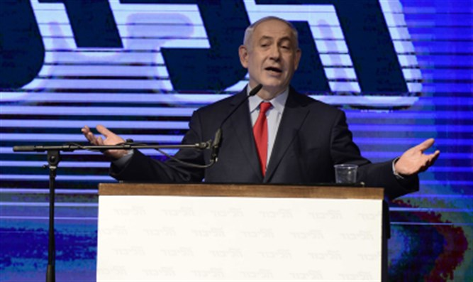 PM Netanyahu at support rally