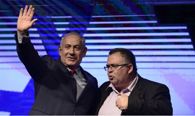 Netanyahu, Bitan at Likud unity event
