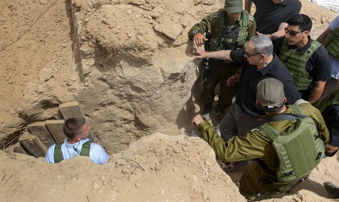 PM inspects Hamas terror tunnel