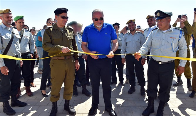 Avigdor Liberman at the new training base's inaugration