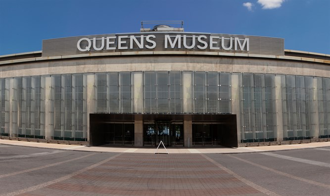 Queens Museum New York
