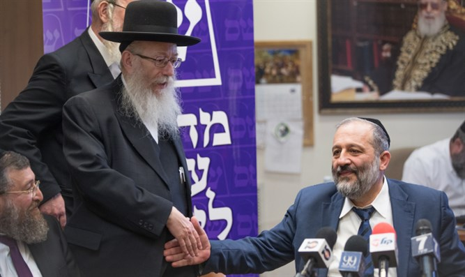 UTJ's Yaakov Litzman and Shas chief Aryeh Deri