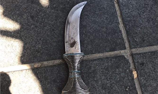 Knife found on suspect's person