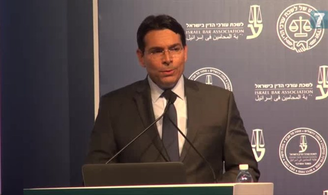 Danon at Telo Aviv conference