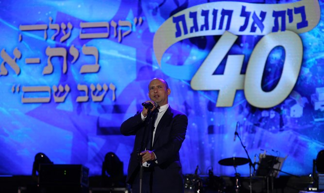 Bennett at Beit El celebration