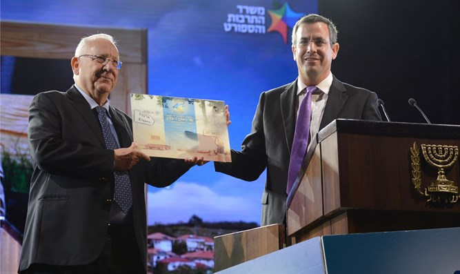 Rivlin  and the head of the Elkana Council Assaf Mintzer