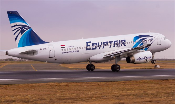 EgyptAir airplane